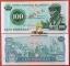 Angola 100 Kwanzas 1976 Specimen UNC