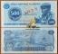 Angola 500 Kwanzas 1976 Specimen UNC