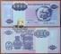 Angola 100000 Kwanzas 1995 UNC