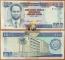 Burundi 500 francs 1995 UNC