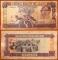 Gambia 50 dalasis 1989-1995 VF Ink stamp
