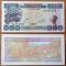 Guinea 100 francs 1998 UNC