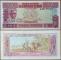 Guinea 50 francs 1985 UNC
