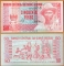 Guinea-Bissau 50 pesos 1990 UNC