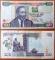 Kenya 100 shillings 2009 UNC