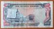 Kenia 500 shillings 1989