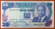 Kenia 20 shillings 1981 UNC