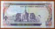 Kenia 100 shillings 1989 UNC-