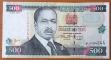 Kenia 500 shillings 2001 XF/aUNC