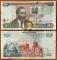 Kenya 50 shillings 2010 UNC