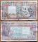 Cote d'Ivoire 10000 francs 1991 F/VF