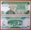 Mauritius 10 rupees 1985 UNC
