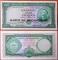 Mozambique 100 escudos 1976 UNC-