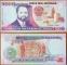 Mozambique 5000 meticais 1991 UNC