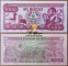 Mozambique 1000 meticais 1989 UNC