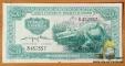 Rwanda - Burundi 20 francs 1960 F