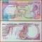 Sao Tome and Principe 500 dobras 1993 UNC