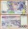 Sao Tome and Principe 5000 dobras 1996 UNC