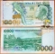 Sao Tome and Principe 10000 dobras 2004 UNC