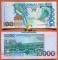 Sao Tome and Principe 10000 dobras 1996 UNC