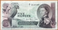 Seychelles 5 rupees 1968