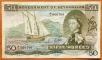 Seychelles 50 rupees 1970 VF Р-17c (2)