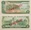 Sudan 50 piastres 1970 UNC Specimen (1)