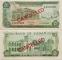 Sudan 50 piastres 1970 UNC Specimen (2)