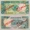 Sudan 1 pound 1985 UNC Specimen