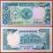 Sudan 1 pound 1987 UNC