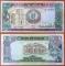 Sudan 100 pounds 1989 UNC