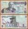 Tunisia 5 dinars 1973 F/VF