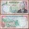 Tunisia 5 dinars 1980 F/VF