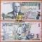 Tunisia 1 dinar 1973 UNC Replacement