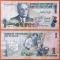 Tunisia 1 dinar 1973 Replacement