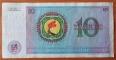 Zaire 10 zaires 1977 ink stamp (1)