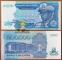 Zaire 200000 zaires 1992 UNC Low s/number