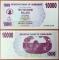 Zimbabwe 10000 dollars 2007 UNC #0003300