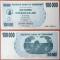 Zimbabwe 100000 dollars 2007 UNC