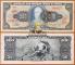 Brazil 50 centavos 1967 aUNC