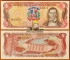 Dominican Republic 5 pesos 1996 UNC Low s/n 000057