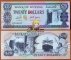 Guyana 20 dollars 2018 UNC Radar 094490