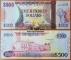 Guyana 500 dollars 2011 UNC