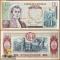 Colombia 10 pesos Oro 1980 UNC