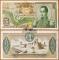 Colombia 5 pesos Oro 1961 UNC