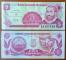 Nicaragua 5 centavos 1991 XF/aUNC
