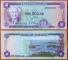 Jamaica 1 dollar 1960 XF