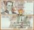 Equador 10000 sucres 1999 UNC