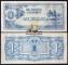 Oceania 1 shilling 1942 UNC-