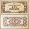 Philippines 10 centavos 1942